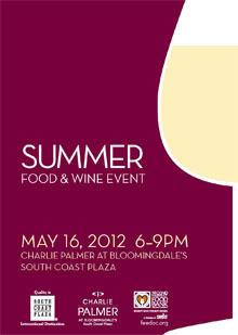 South Coast Plaza Summer Food and Wine - Benefit Second Harvest Food Bank